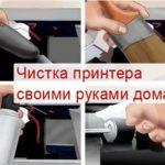 Ремонт картриджа принтера как устранить несправности картриджа лазерного и другого принтера своими руками